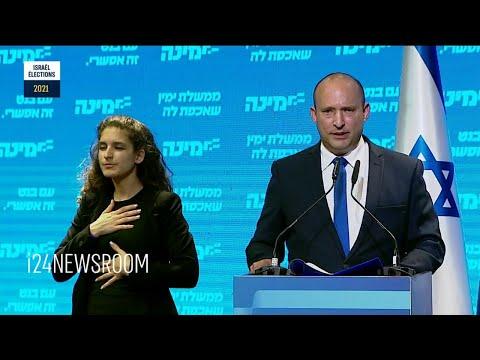 Israël : quelles sont les options possibles de gouvernement ?