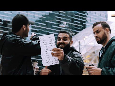 Malik Elarbi – Its Always Sunny In Seattle