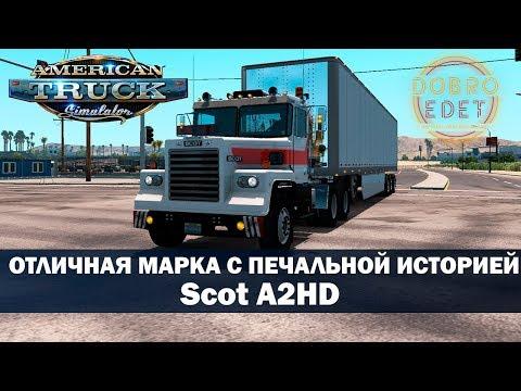 Scot A2HD v1.0.8