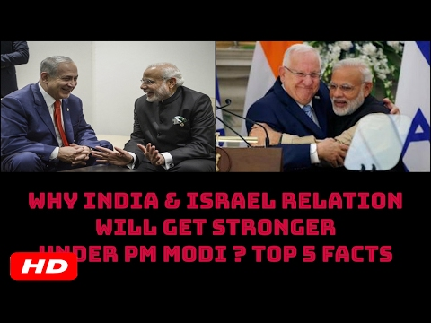 WHY INDIA & ISRAEL RELATION WILL GET STRONGER UNDER PM MODI ? TOP 5 FACTS