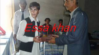 tameer-i-nau model school(hostel farwel party).by essa