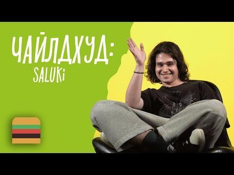 Saluki – Детские истории