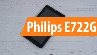 Download Lagu Распаковка Philips E722G / Unboxing Philips E722G Mp3