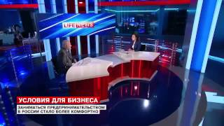 Степан Сулакшин в гостях у LifeNews