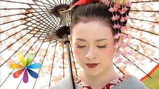 Секретная гимнастика японских женщин макко хо — Все буде добре — Выпуск 469 — 29.09.2014