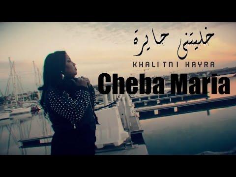 | Cheba Maria - Khalitni Hayra