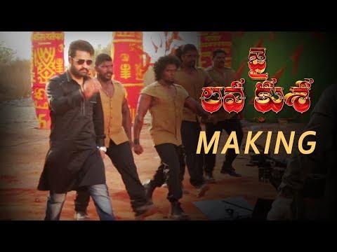 JAI Making - Jai Lava Kusa - NTR, Nandamuri Kalyan Ram
