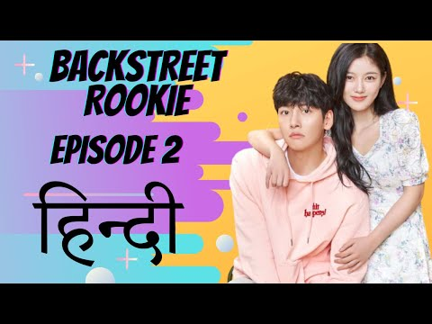 BACKSTREET ROOKIE EPISODE 2 [K-Drama] HINDI DUBBED BY NO NAME DUBBERS