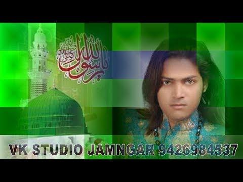 Video Shayad Sere Khwaja Ko Khayal Mera Aaya Hai || Junaid Sultani || Jamnagar  || Gujarat download in MP3, 3GP, MP4, WEBM, AVI, FLV January 2017