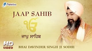 Jaap Sahib Pdf In Punjabi