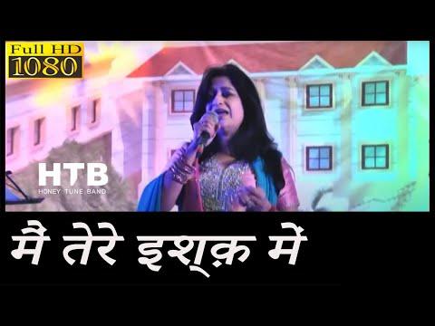 Video Main Tere Ishq Mein | Mayur Soni | Loafer | Mumtaz, Dharmendra, Lata Mangeshkar download in MP3, 3GP, MP4, WEBM, AVI, FLV January 2017