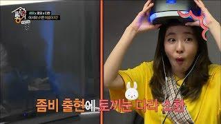 【TVPP】Dara(2NE1) -scared at VCR zombi game, 산다라박(투애니원) - VCR 좀비게임에 겁먹은 다라 @LTIER2NE1 # 028 : -scared at VCR zombi game @LTIER  201707212NE1 : CL, Bom, Dara, MinzyWatch More Clips : http://goo.gl/3CBVLFHomepage : http://www.ygfamily.com/artist/main.asp?LANGDIV=K&ATYPE=2&ARTIDX=4Facebook : https://www.facebook.com/2NE1Youtube : http://www.youtube.com/2NE1
