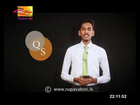 Gurugedara | 2020-05-11 | TVEC | QS | Rupavahini