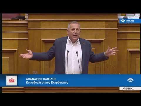 Αθ.Παφίλης(Κοινοβουλ.Εκπρόσωπος ΚΚΕ)(Προϋπολογισμός 2018) (18/12/2017)