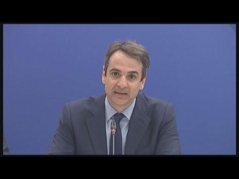 Ο Κ.Μητσοτάκης στη σύσκεψη των τομεαρχών της ΝΔ