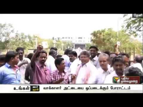 Jalliakattu-Members-Protest-at-Collector-Office-in-Theni