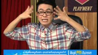 Play Ment 29 April 2013 - Thai TV Show