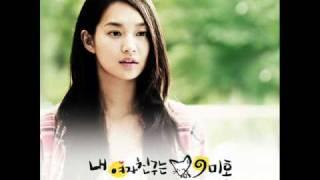 Video My girlfriend is a Gumiho OST-Sha La La-Shin Min Ah MP3, 3GP, MP4, WEBM, AVI, FLV April 2018