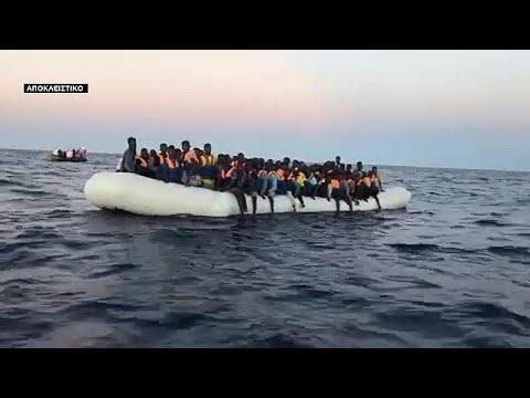 Η αγωνία των μεταναστών του Aquarius – Αποκλειστικό ρεπορτάζ του euronews…