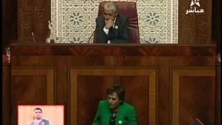 حازب سخسخات الحكومة بخصوص قضية المرأة