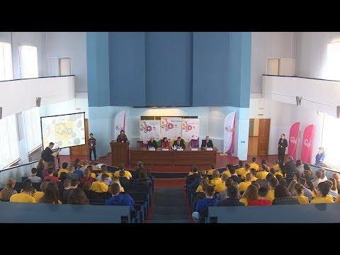 В Волгограде стартовал отборочный тур студенческого фестиваля «ВУЗПРОМФЕСТ-2018» (видео)
