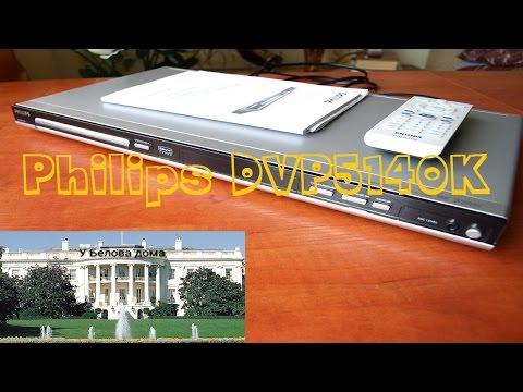 """, title : 'Обзор DVD-плеера """"Philips DVP5140K"""" из Китая'"""