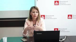 Видеозапись выступления Юлии Юрьевны Долговой, руководителя Центра психологической поддержки семьи H