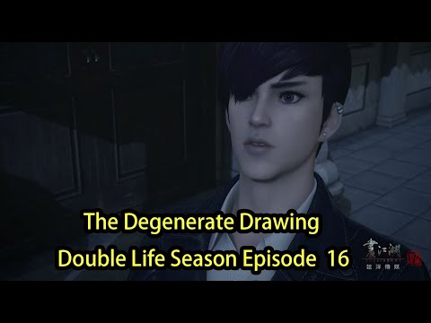 The Degenerate Drawing  Double Life Season-Episode  16 畫江湖之換世門生