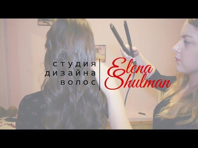 Микронаращивание волос. | Мастер Елена Шульман