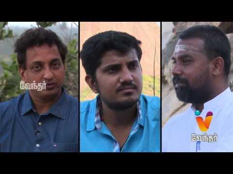 Moondravathu-Kan-Epi--417-Hidden-Stories-On-Bhogar-The-Siddhar-Palani-Tamil-Nadu