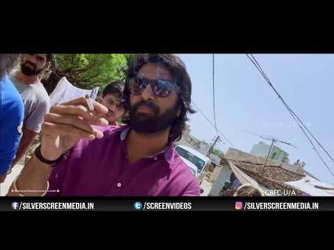 Lovers Club Telugu Movie Theatrical Trailer | Latest Telugu Movie 2017 Trailers