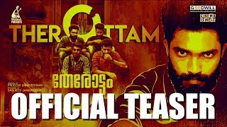 Therottam movie songs lyrics