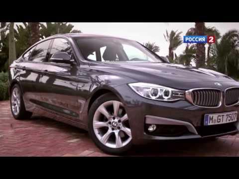 BMW 3-series Gran Turismo Тест-драйв BMW 3 Series GT 2013 // АвтоВести 104