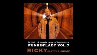Ricky – funkin'lady vol.7 Judge Demo