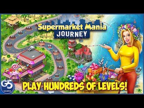 Supermarket Mania Journey - Voyage Découverte Supermarchés - スーパーマーケットマニアの旅