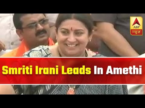 Early Trends: Smriti Irani Leads In Amethi   ABP News