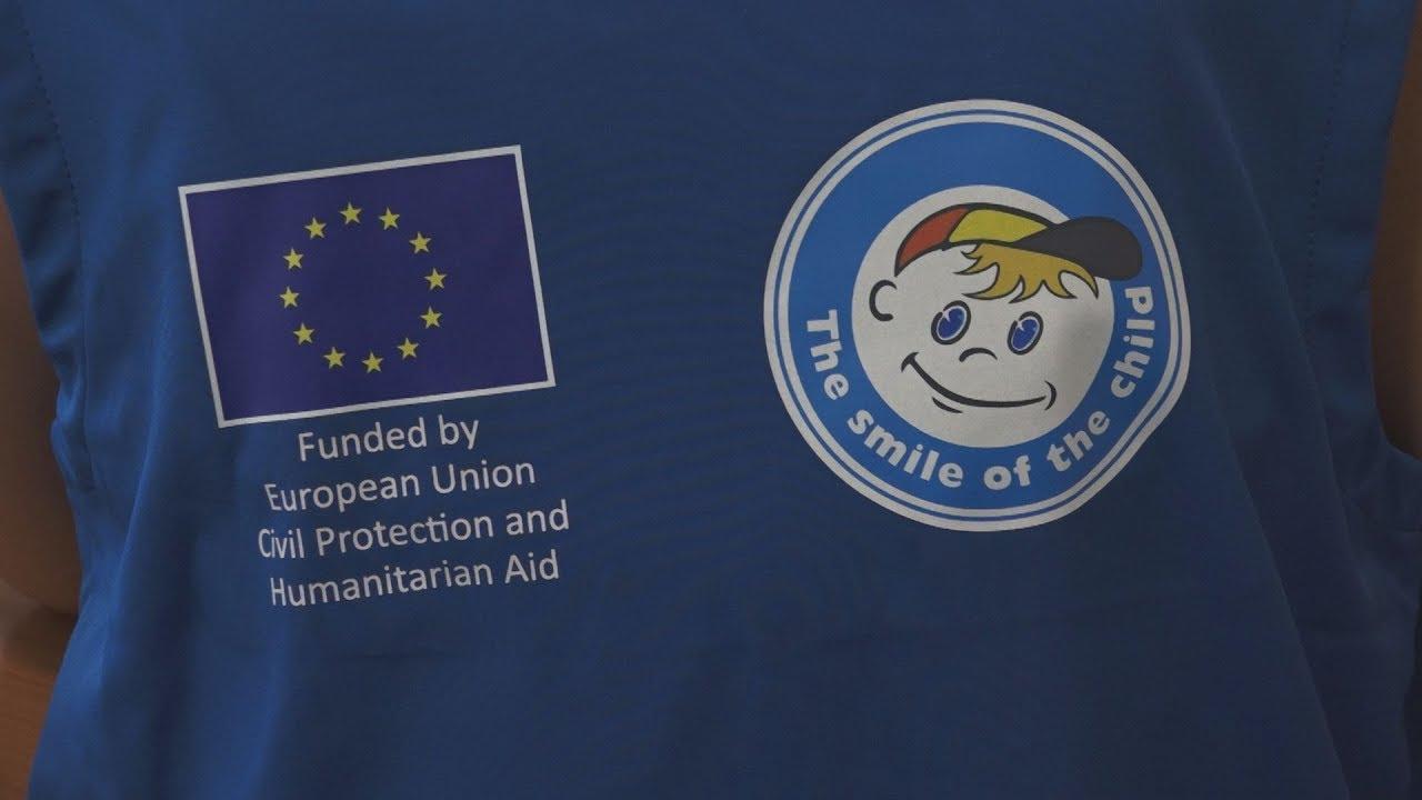 «Το Χαμόγελο του Παιδιού», για τα παιδιά πρόσφυγες και μετανάστες