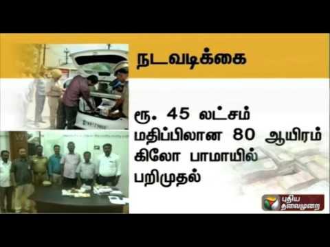 Election-Commision-seized-20-32-crore