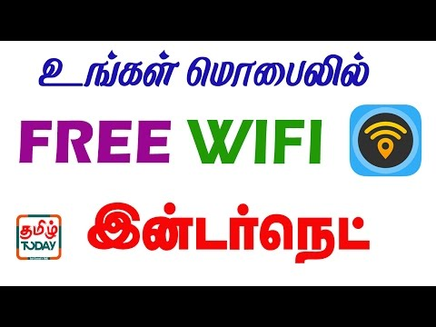 Free Wifi | Super Apps Series