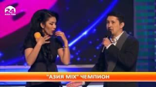 """""""Азия MIX"""" победила в финале Высшей лиги КВН 2016"""