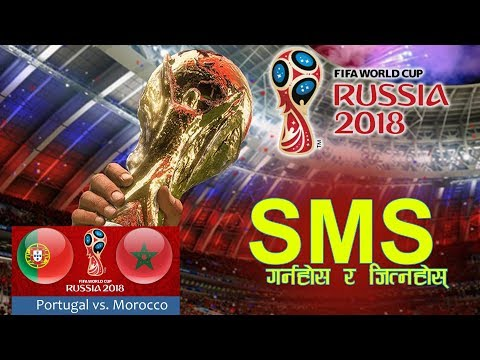 (World  Cup Quiz -7   Portugal vs Morocco   SMS & Win Many Prizes   20th June - Duration: 57 seconds.)