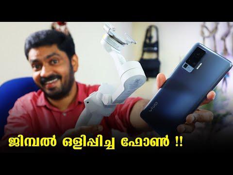 ജിമ്പല് ഒളിപ്പിച്ച ഫോണ്🔥🔥🔥||Vivo X50 Pro Malayalam Unboxing and Review⚡⚡⚡ #VivoX50Pro