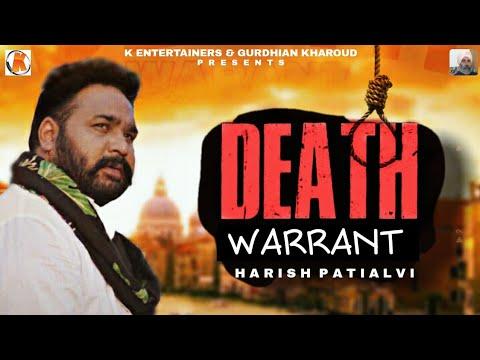 Death Warrant (Official Video) | Harish Patialvi | K Entertainers | Latest Song 2020