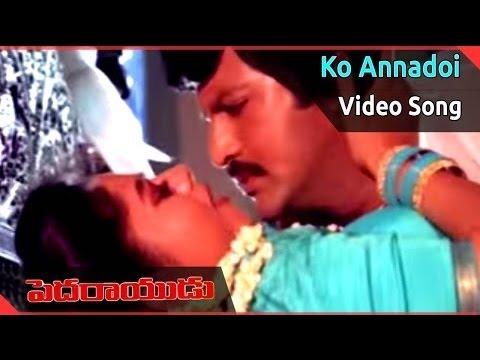 Video Ko Annadoi Video Song    Pedarayudu Movie    Mohan Babu,Soundarya download in MP3, 3GP, MP4, WEBM, AVI, FLV January 2017