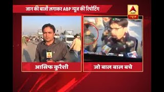 Jammu: ABP News reporter Asif Qureshi had hairline escape after misfire from a jawan's rif