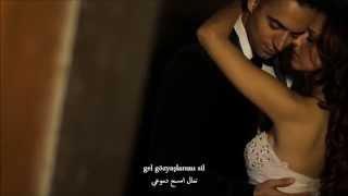 Muhabbet -  Beni Birakip Gitme مترجم للعربية