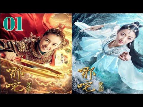 [尼扎传奇2020集01]Legend of Nezha 2020 Episode 01 Subtitle Indonesia