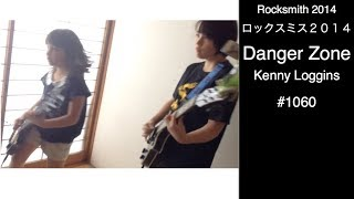 Here is Audrey (13) and Kate (8) playing Rocksmith -Danger Zone - Kenny Loggins!! Tough solo but fun!! Thanks so much for...