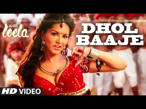 Dhol Baaje HD Video Song from Ek Paheli Leela