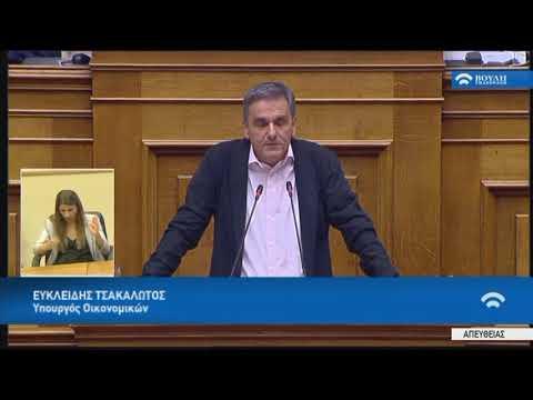 Ευκ.Τσακαλώτος (Υπ.Οικονομικών)(Συμφωνία Δημοσιον. Στόχων και Διαρθρ. Μεταρρυθμίσεων)(14/06/2018)